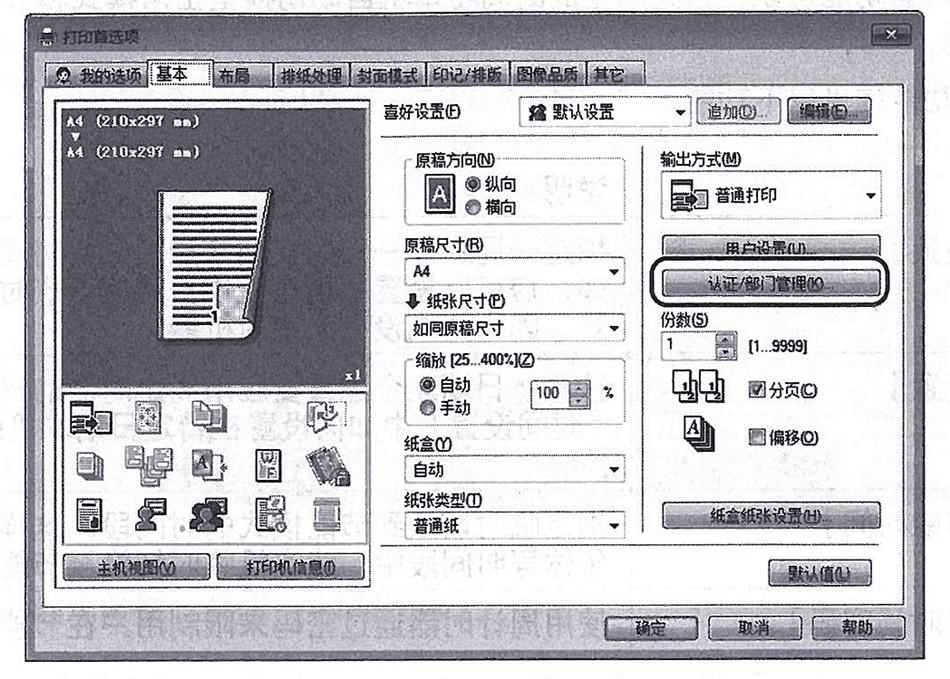 S28BW-8200807102701_副本.jpg