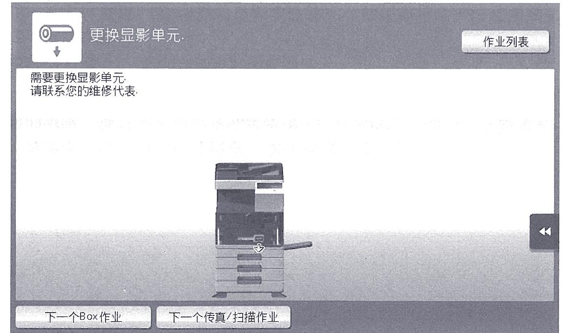 S28BW-820080710190_2副本.jpg