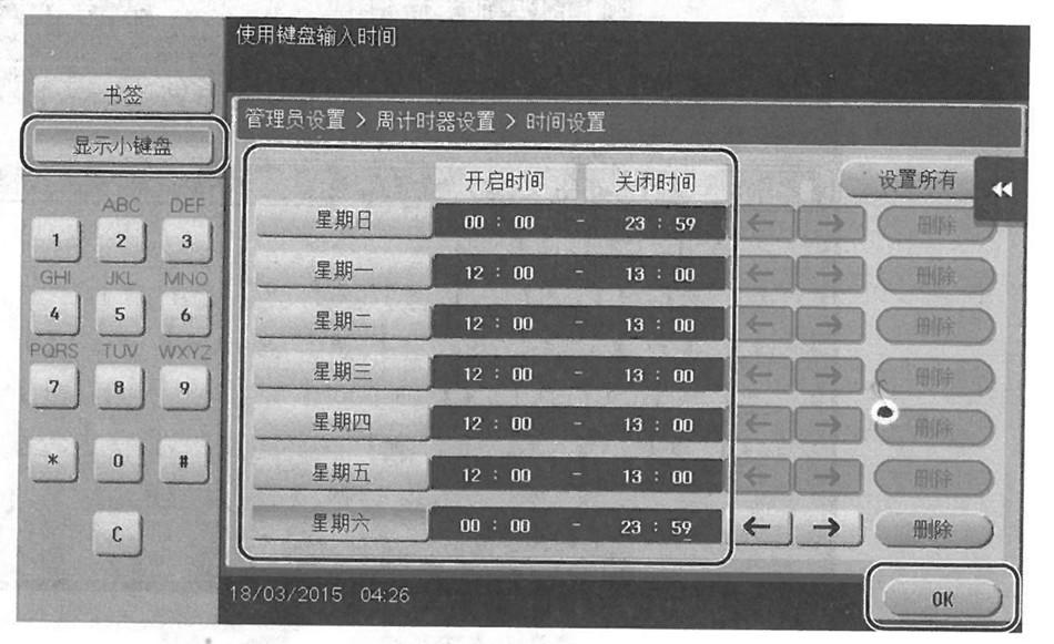 S28BW-8200807102612_副本.jpg