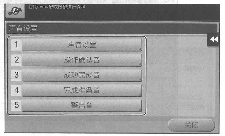 S28BW-8200807102712_副本.jpg